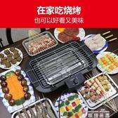 電烤盤 電燒烤爐電烤爐家用燒烤無煙烤肉盤電烤盤烤肉爐鐵板燒盤韓式家用YYJ 麥琪