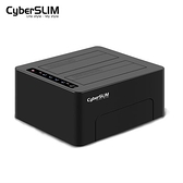 CyberSLIM S2-U3C 6G plus 2.5/3.5 雙層硬碟座