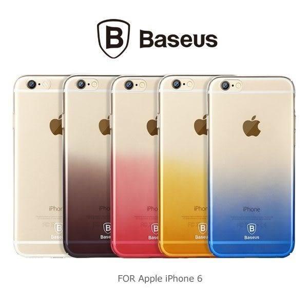 Baseus Apple iPhone 6S / 6 (4.7吋) 色界系列 背蓋 硬殼 PC殼 漸層殼 手機殼 保護殼 I6S / I6 倍思