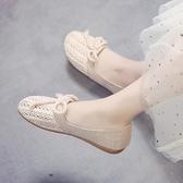 漁夫鞋夏季韓版學生女一腳蹬懶人透氣鏤空百搭平底豆豆鞋潮鞋 童趣屋