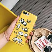iPhoneX 可掛繩 可愛黃色塗鴉動物園 矽膠軟殼 蘋果iPhone8X/iPhone7/6Plus 手機殼