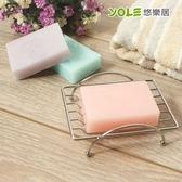【YOLE悠樂居】簡約方形肥皂架(2入)#1425039 香皂架 肥皂盒 皂托 菜瓜布架