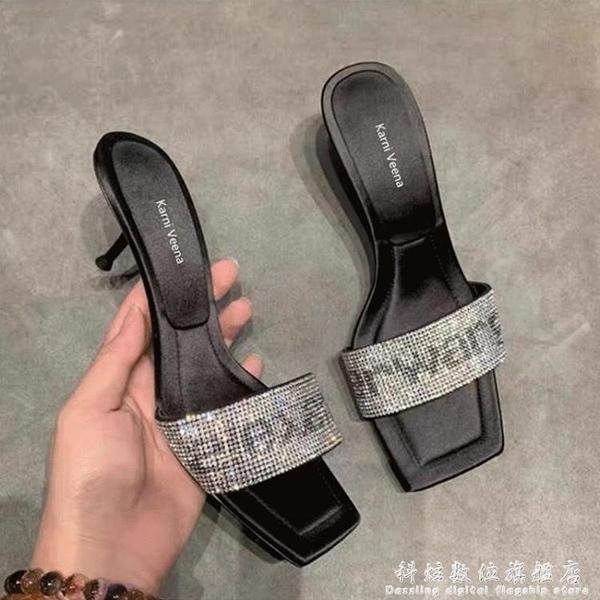 帶鑚高跟涼鞋女外穿2021新款百搭網紅時尚細跟超火仙女風ins拖鞋 科炫數位