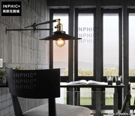 INPHIC- 可調節長杆鐵藝個性美式工業復古壁燈樓梯過道陽臺壁燈_S197C