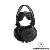 Audio-technica 日本鐵三角 ATH-R70x 高音質專業型開放式監聽耳機 結帳再享折扣優惠喔~
