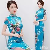 中國風改良旗袍女2020夏長款短袖復古演出服媽媽大碼連身裙修身款 DR34865【美好時光】
