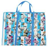 【卡漫城】Snoopy 批貨袋淺藍橫式㊣版棉被袋 收納搬家史努比史奴比菲菲塔克貝兒