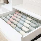 放內衣內褲襪子收納盒分格抽屜式塑料整理格子分隔板蜂窩收納格子 樂事館