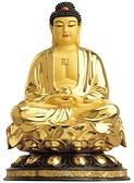 釋迦牟尼佛 CA61 銅鎏金佛像8寸8【十方佛教文物】
