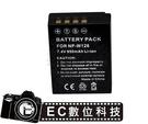 【EC數位】FUJI HS30EXR HS33EXR X-PRO1 XE1 X-E1 X-M1 專用 高容量防爆電池 NPW126 NP-W126