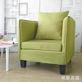 懶人沙發單人布藝沙發咖啡廳卡座網吧沙發椅小戶型臥室沙發椅北歐 FF4193【衣好月圓】
