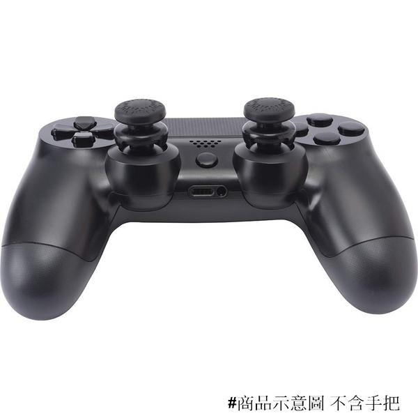 PS4 手把專用 CYBER 安定操作性UP 精度向上 十字類比搖桿緩衝套 FPS最適擴充套件 2入【玩樂小熊】