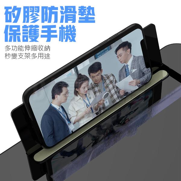 手機放大器 螢幕放大器 12吋 放大架 抽拉式 手機架 手機支架 放大鏡 畫面放大 高清 追劇神器 大屏