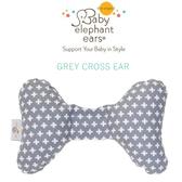 【愛吾兒】Baby Elephant Ear寶寶護頸枕 (Grey Cross)