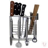 置刀架304不銹鋼刀架筷子筒 廚房家用壁掛式筷子籠盒放刀瀝水收納置物架(七夕禮物)