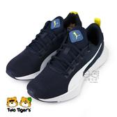 PUMA Flyer Runner Jr 深藍 鞋帶款 運動鞋 中大童 NO.R5141