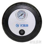 打氣筒 尤利特迷你電動汽車輪胎充氣泵便攜式車載打氣泵大功率車用打氣筒 JD 下標免運