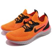 【四折特賣】Nike 慢跑鞋 Wmns Epic React Flyknit 橘 黑 避震中底 女鞋 運動鞋 【PUMP306】 AQ0070-800