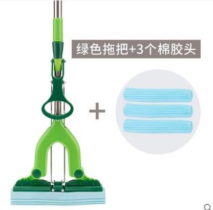 中躍滾輪擠水膠棉拖把魔術對折免手洗海綿拖把大號強吸水地拖墩布【綠色拖把 3個棉膠頭】