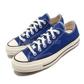 Converse 休閒鞋 Chuck Taylor All Star 70 藍 寶藍 米白 男鞋 女鞋 帆布鞋 運動鞋 【ACS】 168514C