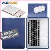 電腦包 蘋果 筆記本 電腦包 Macbook Pro/Air內膽包 11/12/13/15寸  E起購