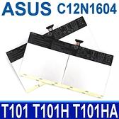 華碩 ASUS C12N1604 2芯 . 電池 Transformer Book T101 T101H T101HA R107HA T103HAF
