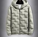 羽絨服男 2021年新款中青年男士修身廓形短款加厚保暖冬天衣服外套【快速出貨八折搶購】