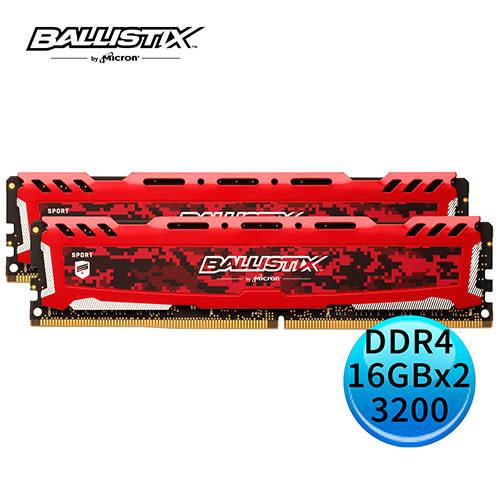 Micron Ballistix Sport LT 競技版 DDR4 3200/32GB (16GB*2) RAM 超頻記憶體 紅色散熱片 BLS2K16G4D32AESE