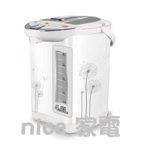 鍋寶4.8L節能電動熱水瓶PT-4802D 《刷卡分期+免運》