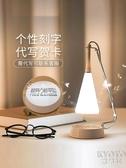 音樂臺燈臥室床頭LED小夜燈創意夢幻燈飾生日禮物藍牙音響少女 京都3C
