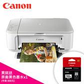 Canon PIXMA MG3670 無線雙面多功能複合機 時尚白+PG740XL