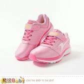 中大女童輕量緩震慢跑鞋 運動鞋 魔法Baby