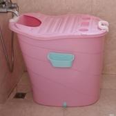 泡澡桶成人折疊大人洗澡桶浴缸家用塑料全身兒童大號浴盆浴桶可坐QM『艾麗花園』