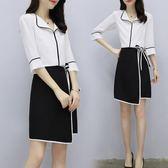 2018春季新款黑白襯衫時尚職業OL套裝裙女LJ3271『夢幻家居』