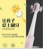 自動兒童電動牙刷神器軟毛聲波震動刷牙卡通防水孩子潔白護齒     凱斯盾數位3C