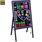 手寫發光字熒光板 廣告板展示牌小黑板店鋪用夜光電子屏led廣告牌  ATF  夏季新品