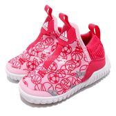 adidas 慢跑鞋 RapidaZen I 粉紅 紅 襪套式 無鞋帶 輕量穩定 運動鞋 童鞋 小童鞋【PUMP306】 D96841