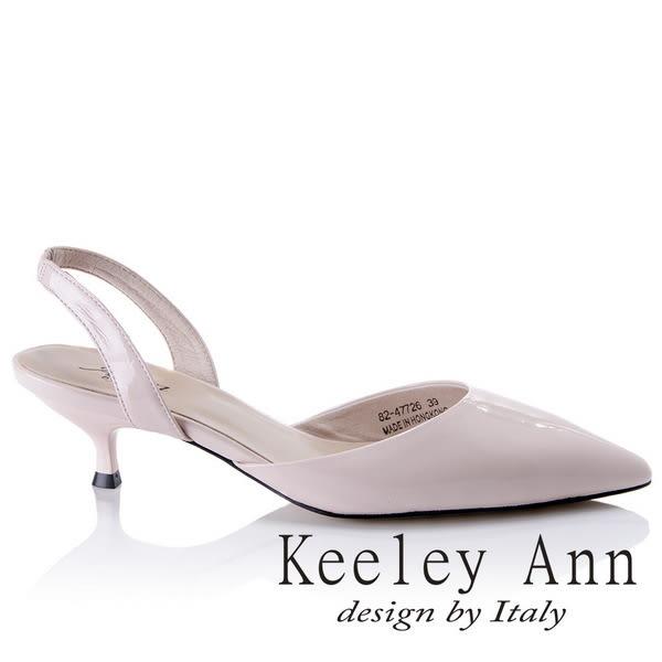 ★2018春夏★Keeley Ann俐落個性~素色漆皮質感真皮尖頭跟鞋(粉紅色)-Ann系列