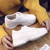 運動鞋女夏韓版百搭原宿的小白鞋子女 奇思妙想屋