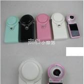 適用凱西歐ex-fr100l美顏相機包 fr200運動相機保 自拍神器包『獨家』流行館