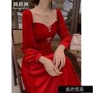 現貨禮服女平時可穿宴會高貴氣質優雅長款過年衣服紅色絲絨洋裝拜年【全館免運】