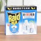 Raid 雷達薄型液體電蚊香補充瓶(2入...