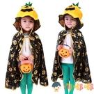 cos套裝萬聖節兒童服裝女男童斗篷披風巫婆衣服演出服飾【淘嘟嘟】
