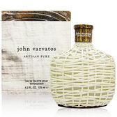 【福利品】John Varvatos 工匠純淨男性淡香水125ml(美國進口)拍照用已拆膜