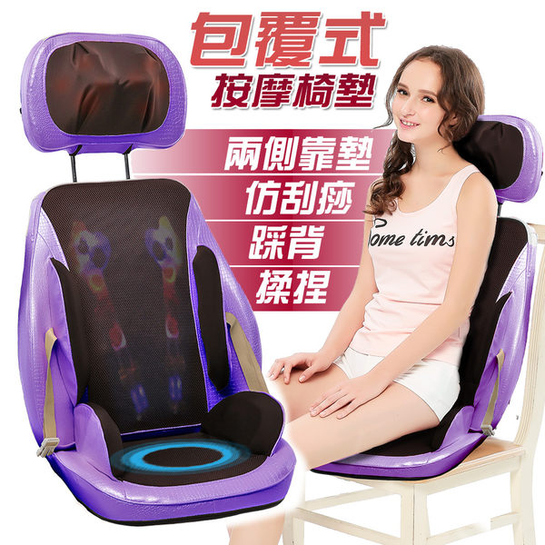 Simlife-仿沙發108↑按摩頭椅墊