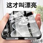 蘋果7plus手機殼潮牌iphone7女款玻璃8plus新款全包防摔超薄i7七個性創意