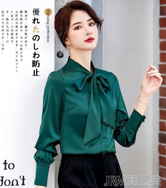 襯衫白色襯衫女設計感秋季長袖上衣時尚醋酸緞面氣質藍色雪紡襯 快速出貨