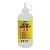 《享亮商城》膠水500cc LIFE RG02232
