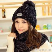 針織帽女秋冬天韓版休閒百搭可愛針織帽冬季加絨保暖護耳毛線帽女冬 優家小鋪