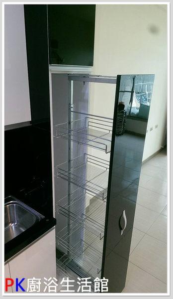 高雄流理台 ❤ PK廚浴生活館 實體店面 ❤ 廚具 LG人造石台面 白鐵桶身 崁入手把 電器櫃